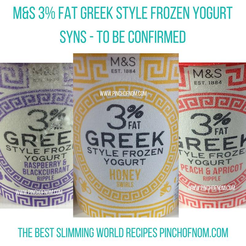 M&S frozen yogurt - New Slimming World Shopping Essentials - pinchofnom.com - March