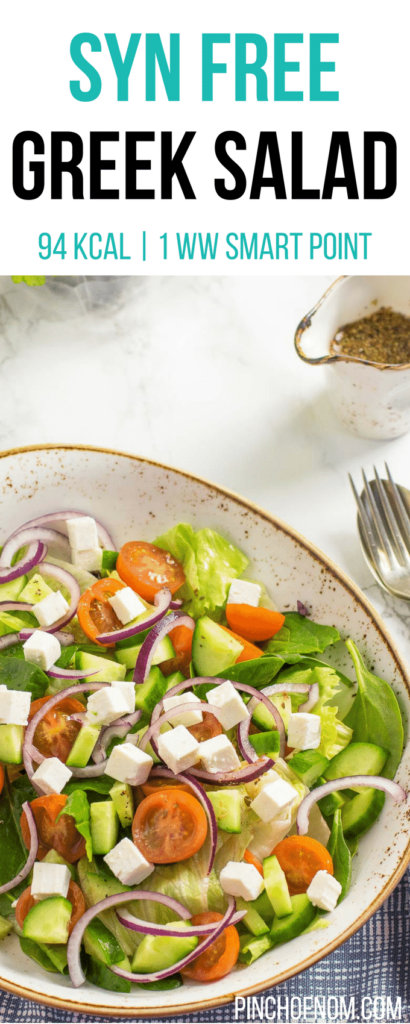 Syn Free Greek Salad | Syn Free Slimming World | 1 Weight Watchers Smart Point | 93 Kcal | pinchofnom.com
