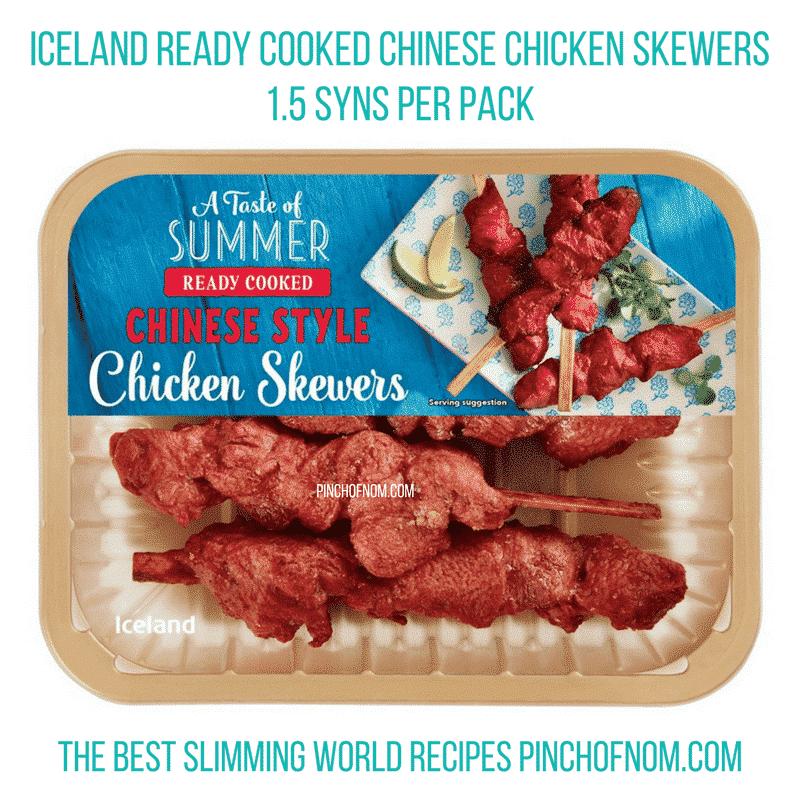 iceland chicken skewers - pinch of nom slimming world essentials may 2017